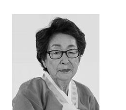 하점연 할머니