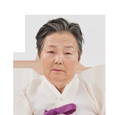 하수임 할머니