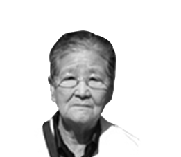 이용녀 할머니