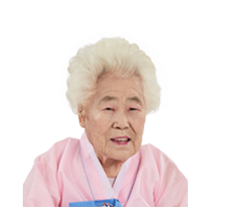 이옥선할머니 소식